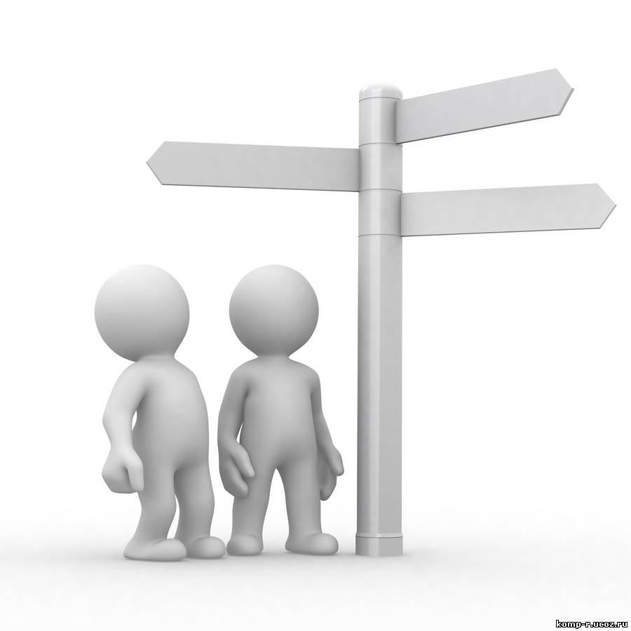 как да изберете правилната клиника за лечение на алкохолизъм