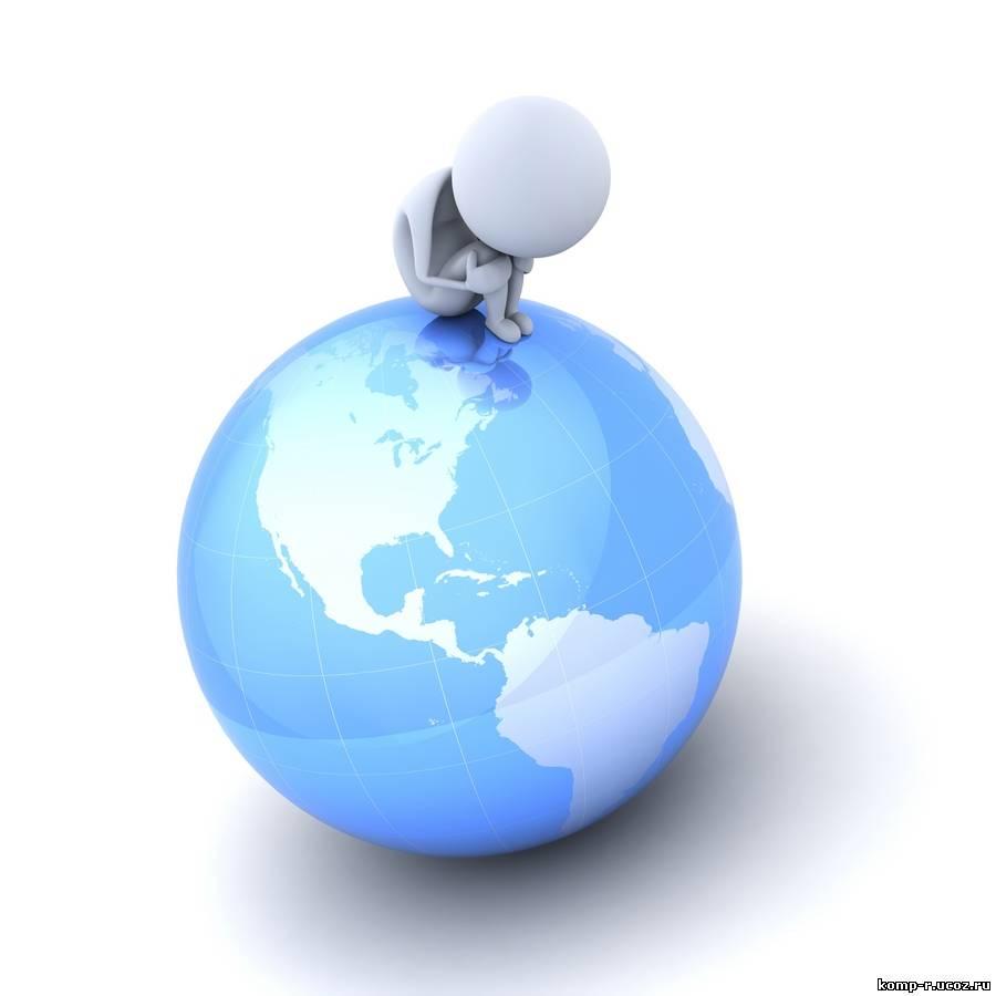 Как да определим до къде интернет се явява увлечение и къде преминава в зависимост